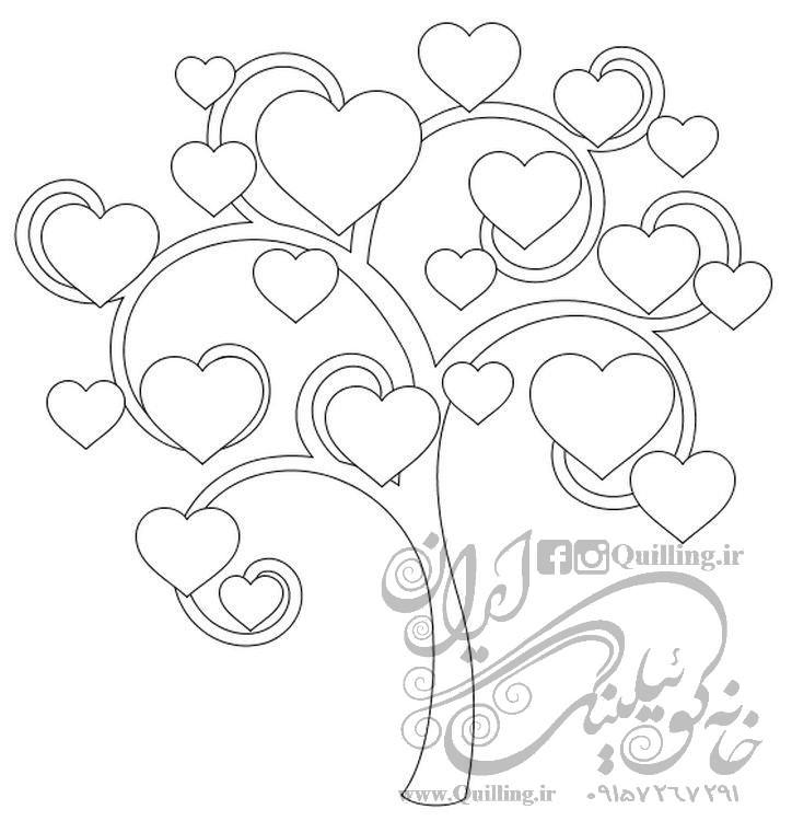 الگوی درخت قلب ملیله کاغذی