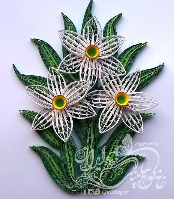 گل نرگس با هنر ملیله کاغذی