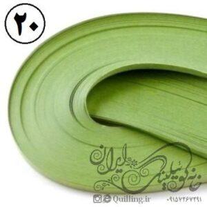 نوار کوئیلینگ سبز لجنی
