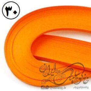 نوار کوئیلینگ نارنجی