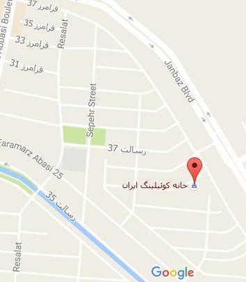 خانه کوئیلینگ ایران