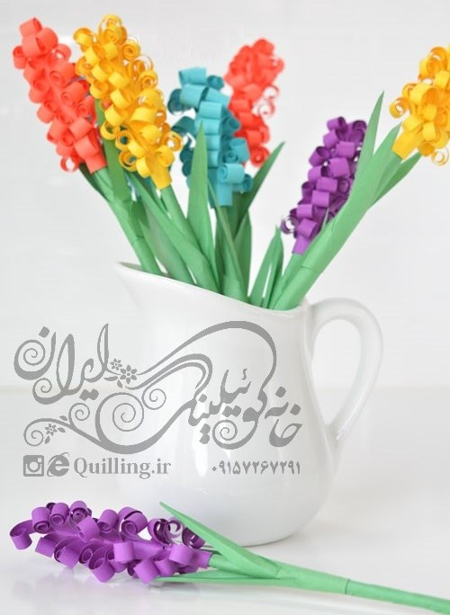 گل سنبل ملیله کاغذی
