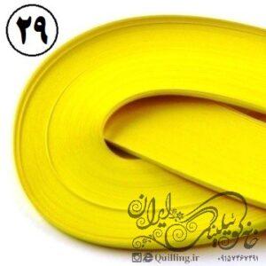 نوار کوئیلینگ زرد