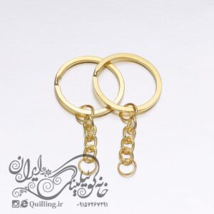 حلقه جاسوئیچی ملیله کاغذی طلایی