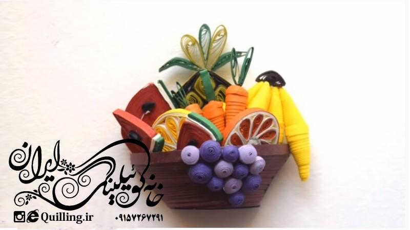 آموزش مگنت سبد میوه کوئیلینگ