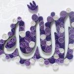 تابلوی کوئیلینگ نام الله